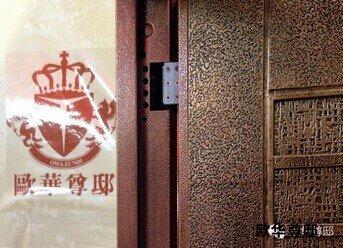 欧华尊邸铸铝门的别墅大头OW-U7-北海优势别墅冠谁岭缙云配件给住图片